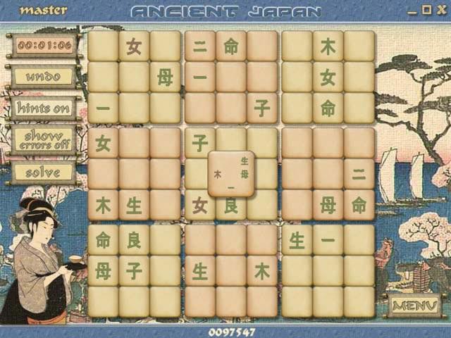 Sudoku Pagoda Screenshot 2